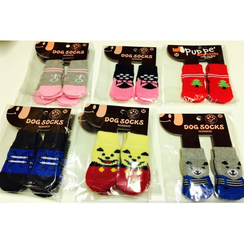 Medium Pet Socks
