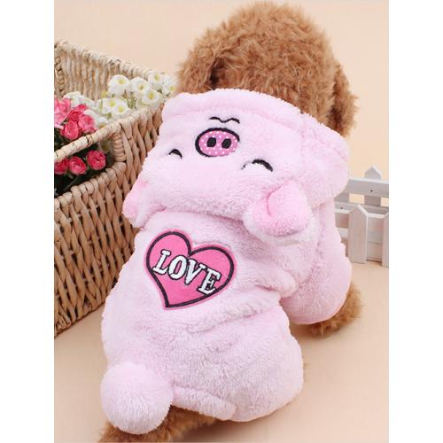 Piggy Pet Onesie